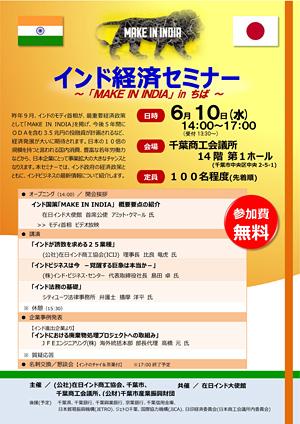 seminar141212